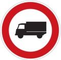 Dopravní značka - Zákaz vjezdu nákladních automobilů